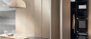 Складные двери Концертино для шкафа купе: межкомнатные, гармошка, книжка, перегородки, система. Купить складные двери — изготовление на заказ, цена KOMANDOR