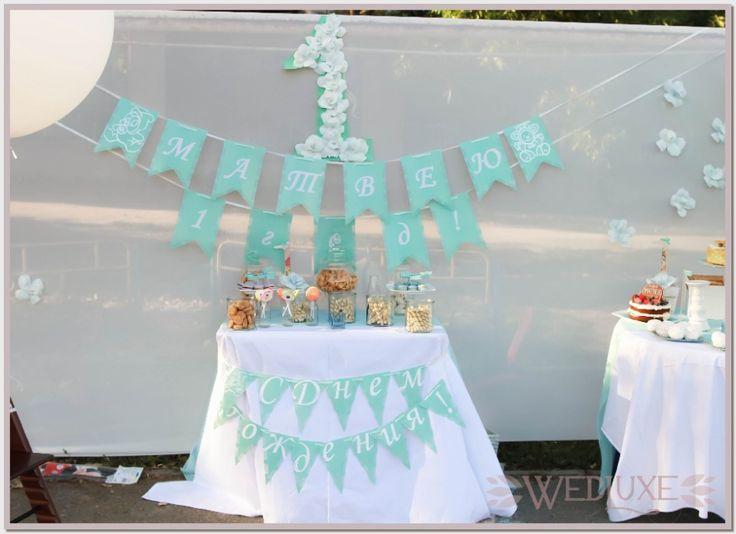 """День рождения Матвея """"Tiffany"""""""