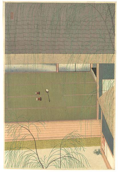 Aoyagi by Komura Settai / 青柳 小村雪岱