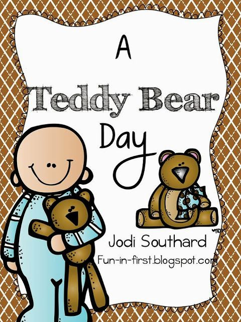 Fun in First Grade: Flashback to our Teddy Bear Day