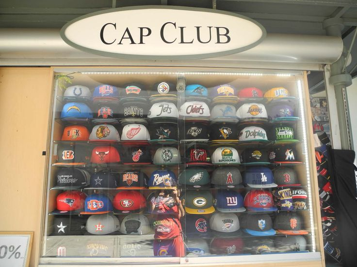 Do you want a cap?