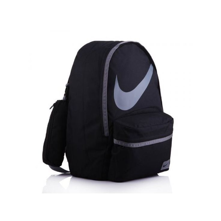 Plecak Nike BA4665-060