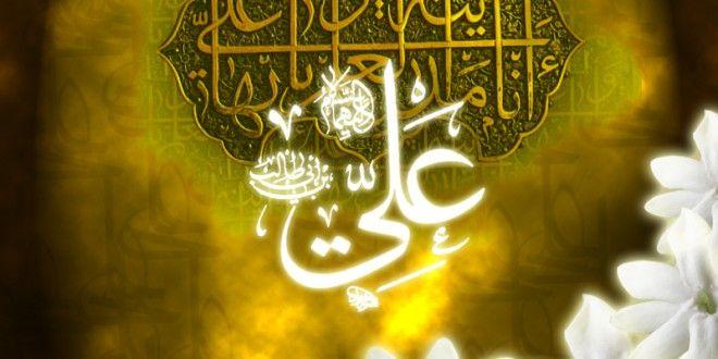 """Pesan Imam Ali Kepada Malik Al-Asytar http://goo.gl/DEMlov """"Jangan menghapus tradisi baik para pendahulu umat yang mampu menjalin kerukunan dan menyebar kebaikan di tengah khalayak. Dan (sebaliknya) jangan membuat tradisi baru yang merusak kebiasaan-kebiasaan lama yang baik itu."""
