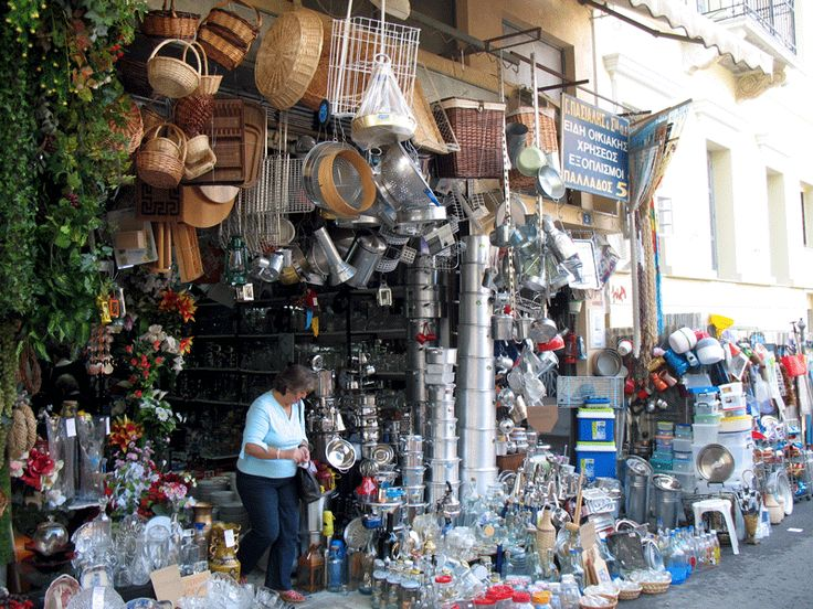 Household goods in central Athens
