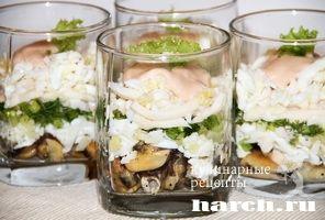 Морской салат коктейль Герленд