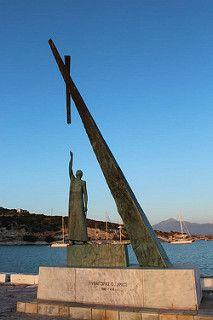 Doryssa Seaside Resort - Samos Island Greece