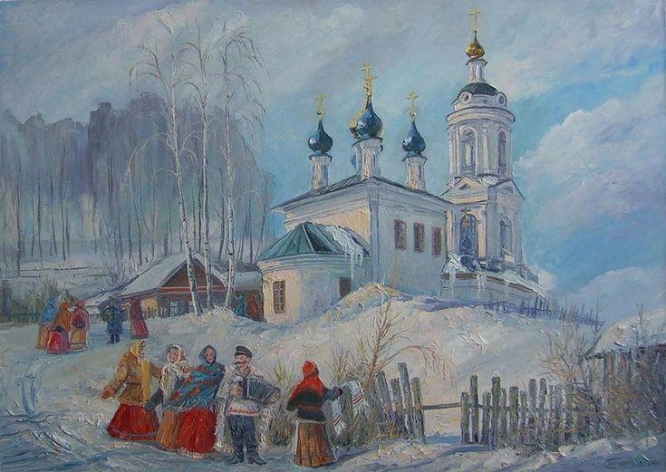 Сытников Н.М. Плёс. Масленица