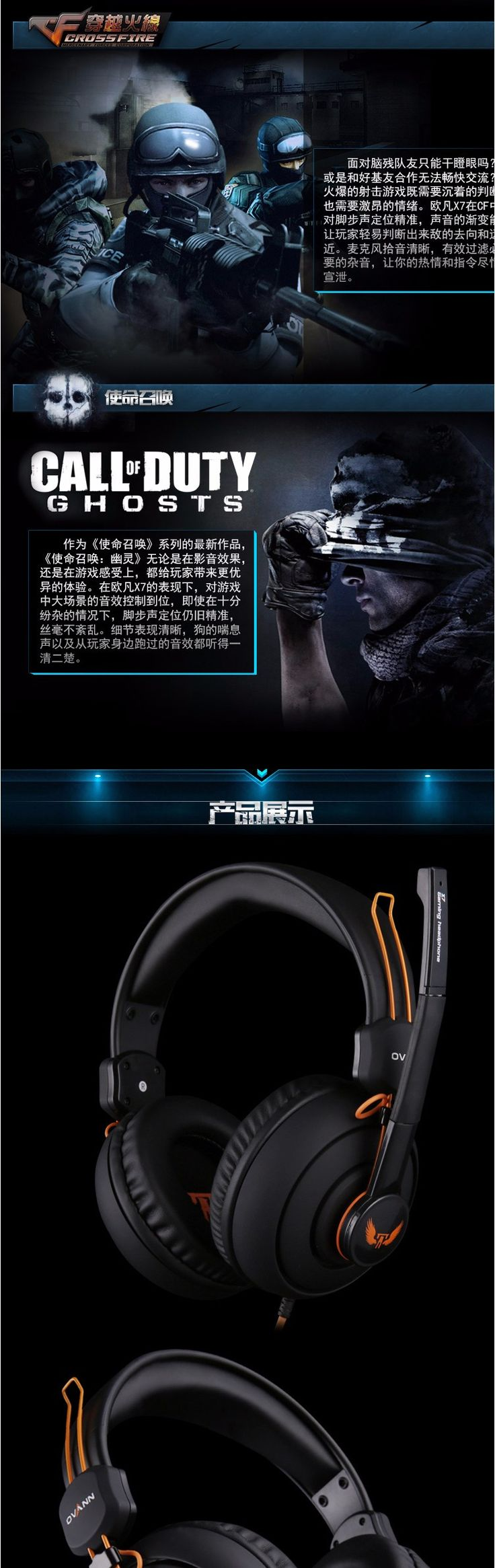 High-end Ovann X7 Casque Audio Professional Gaming Headphones Stereo Noise Canceling with Mic for PC Computer PS4 Headset Gamer | #HeadphonesGaming