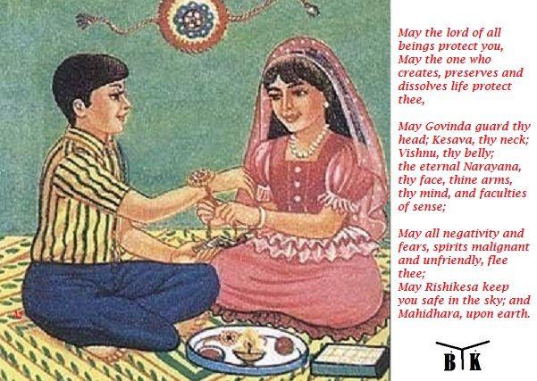 #BeekayEnterprises wishes all a #HappyRakshaBandhan