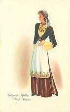 1930s Print Postcard Fashion Illustration Woman Crete Greece Costume Unposted