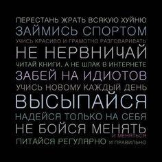 quote, цитаты, phrase, фразы