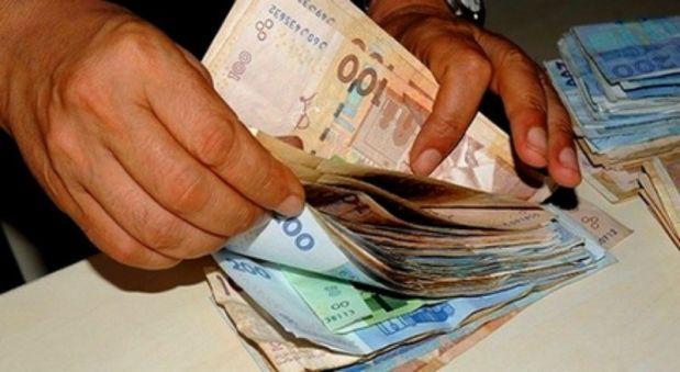 حمل التطبيق المجاني على أيفون وشاهد Netflix مجانا في المغرب تخفيضات على مواقع البيع على الأنترنيت في المغرب Us Dollars Money