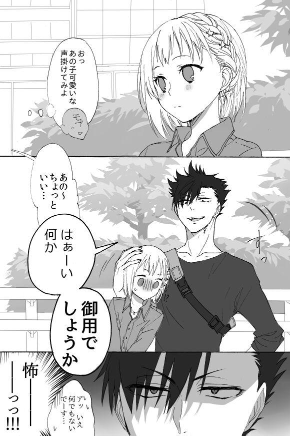 クロやち!7 [45]