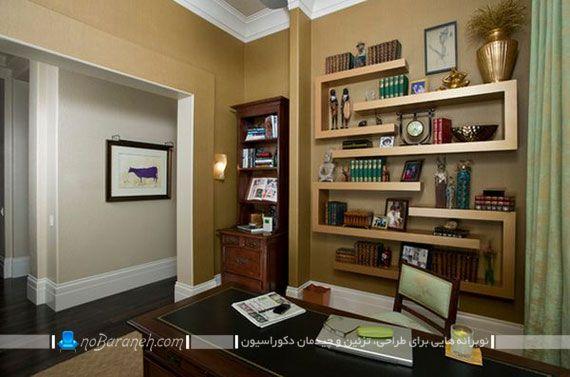 شلف و قفسه بندی چوبی مناسب دکوراسیون اداری