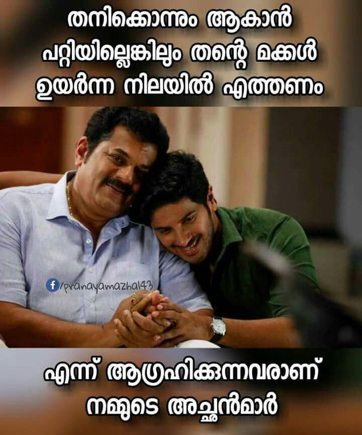 Pin by Neema V Pradeep on inspirational Malayalam quotes Pinterest Inspiration Love Motivational Quotes Malayalam
