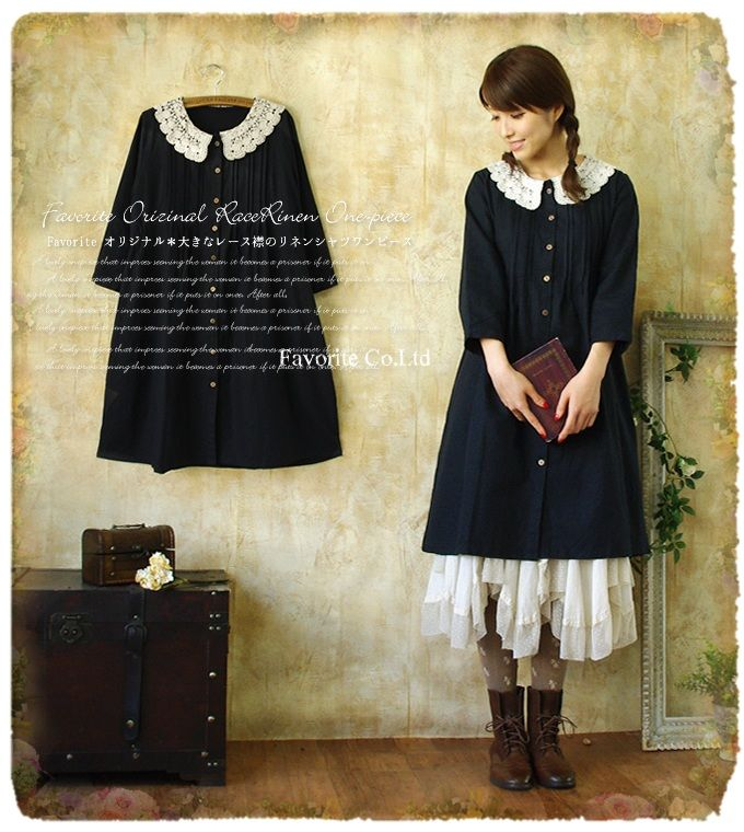 Favorite | Rakuten Global Market: Friendly design * fs3gm matched on hand at any time to be in natural girly girl dress shirt dress ☆ linen lace collar