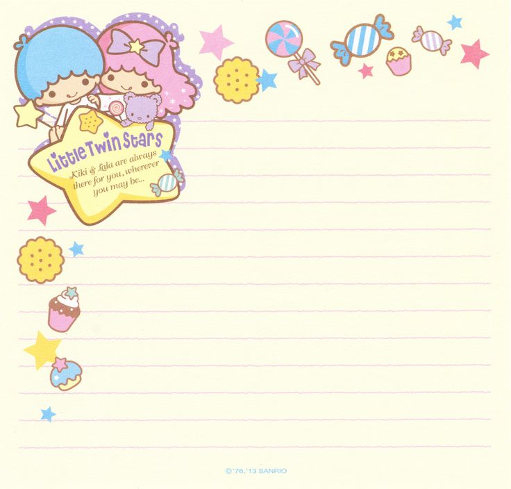 Kawai memo paper - Little Twins Star - Sanrio