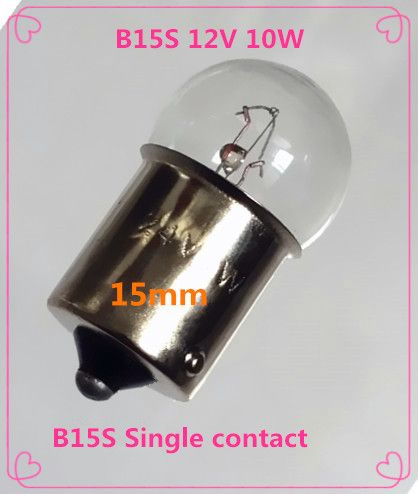 Find more halogen bulbs information about small bulb light for Find a light bulb