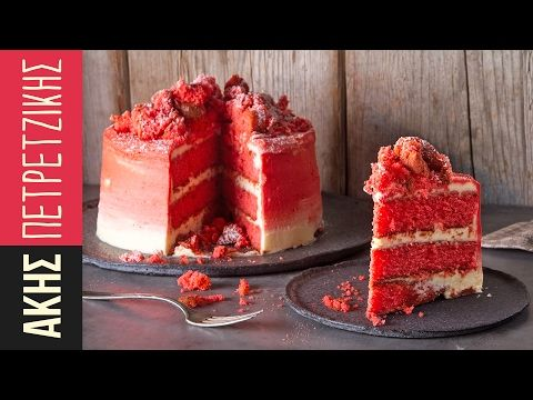 Το απόλυτο Red Velvet Cake