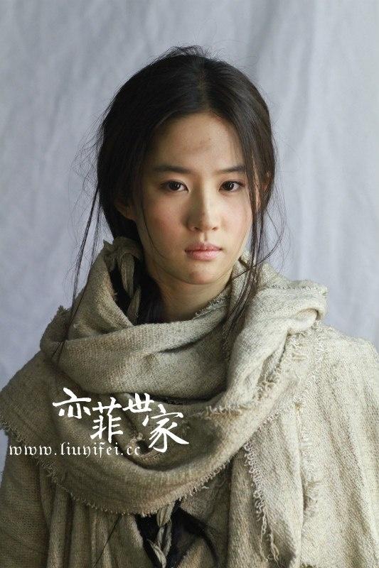 Liu Yifei plays movies
