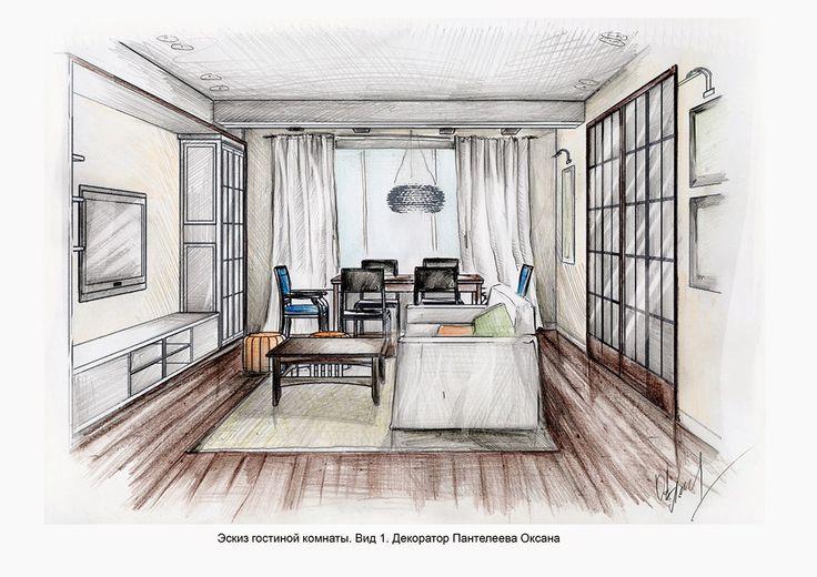sketch for new project - interior render - living room / эскиз интерьера декоратора Оксаны Пантелеевой. Эскиз гостиной