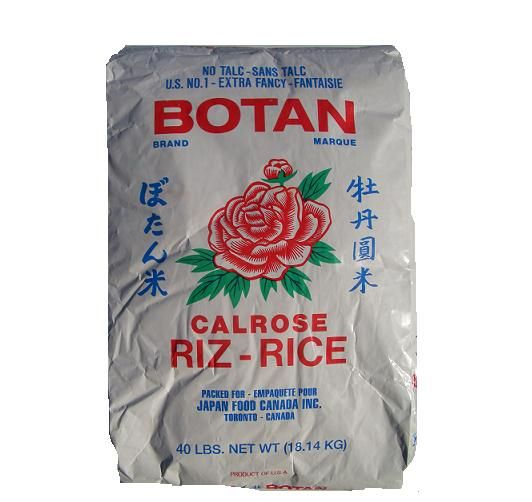 Image result for botan calrose rice