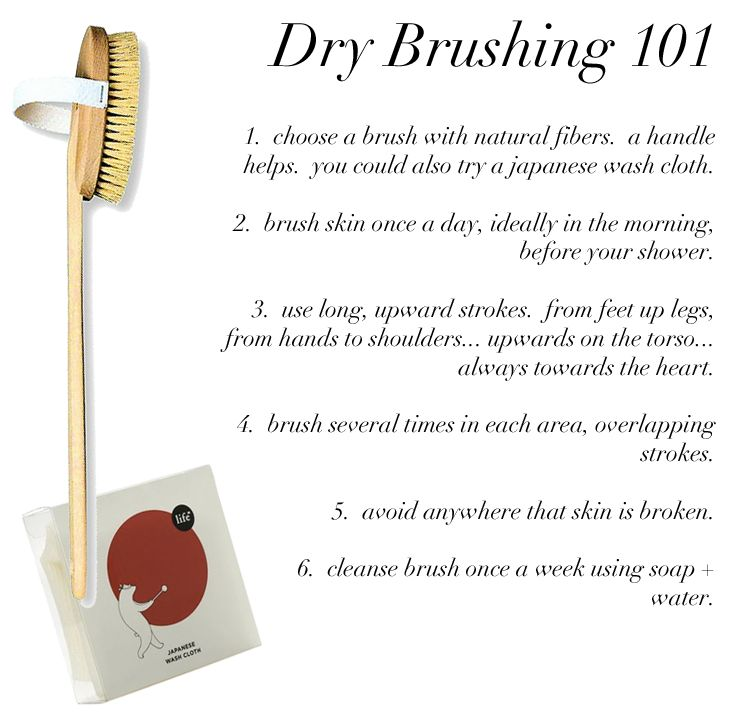 I've always been intrigued by the benefits of dry brushing. It's said to work wonders. After all, the skin is our largest (and most visible) organ, so it's important to take good care of it. Dry brushing boosts circulation + lymphatic flow, helps minimize the appearance of cellulite, and sloughs ...
