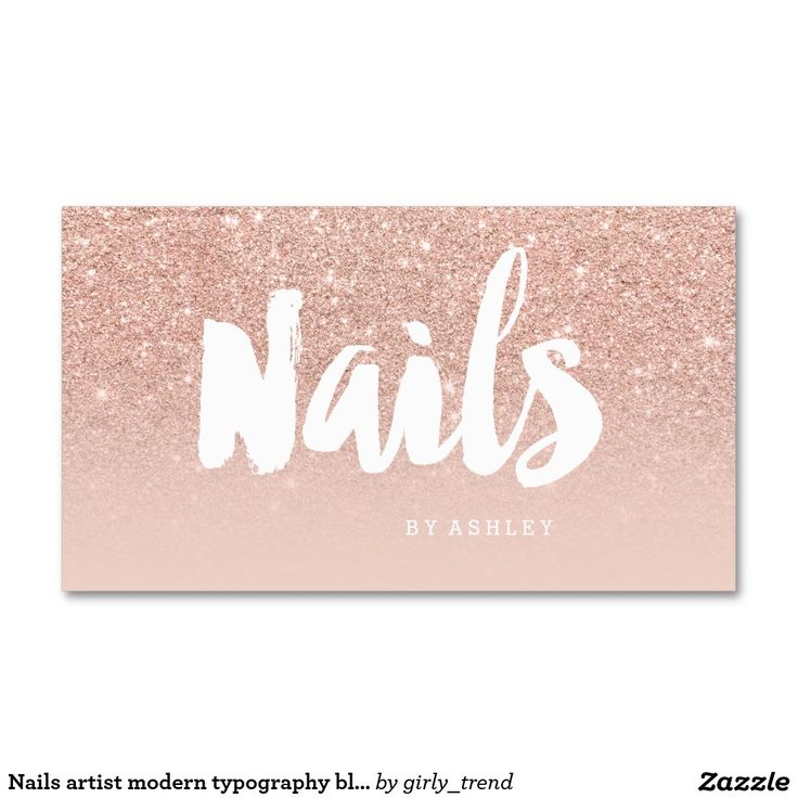 Nails artist modern typography blush rose gold Double-Sided standard business cards (Pack of 100)