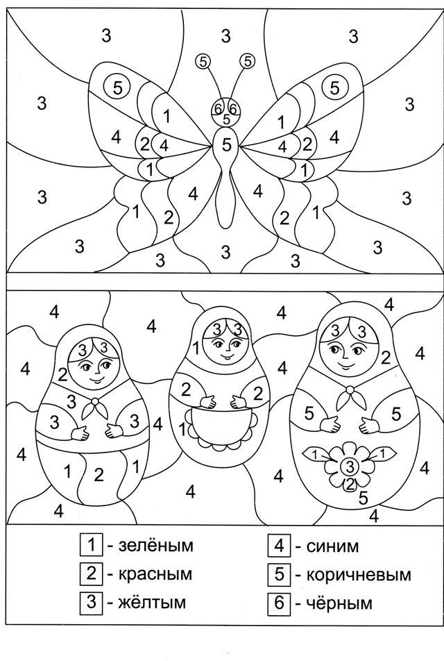 Pin By Pelin Aydinol On математика начальная школа Coloring Pages Color By Numbers Printable Coloring Pages