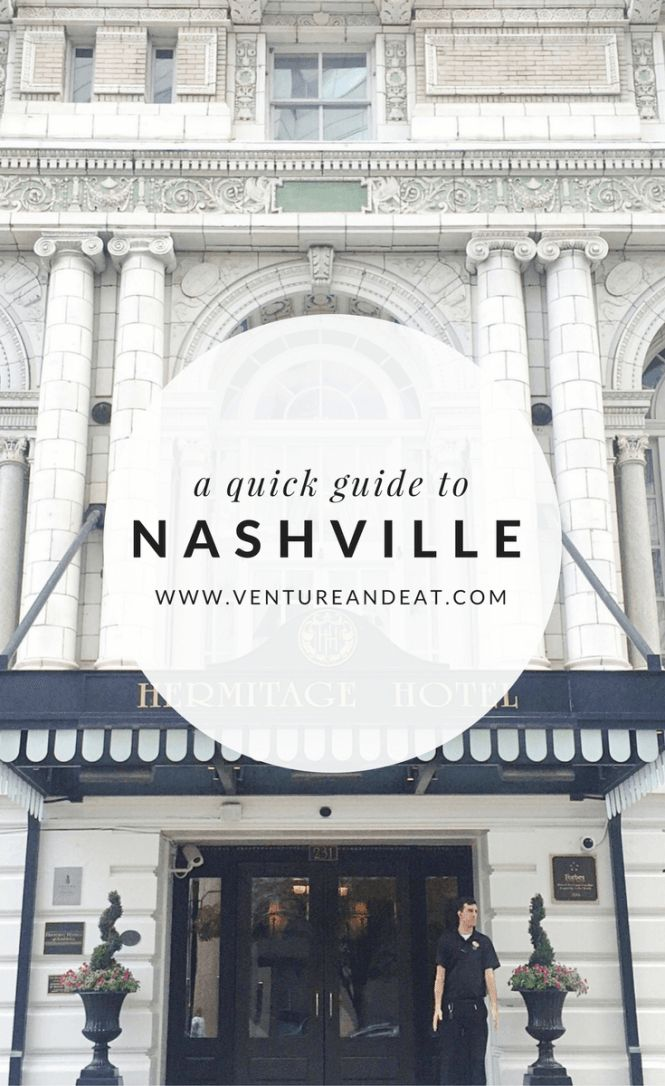 Nashville City Guide | Nashville Travel Guide | Nashville Weekend Guide | Nashville Travel Guide: Visiting Nashville? Here's a quick guide on where to stay, do, and eat in Nashville!