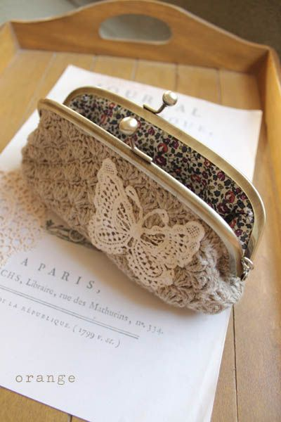 crochet glassescase