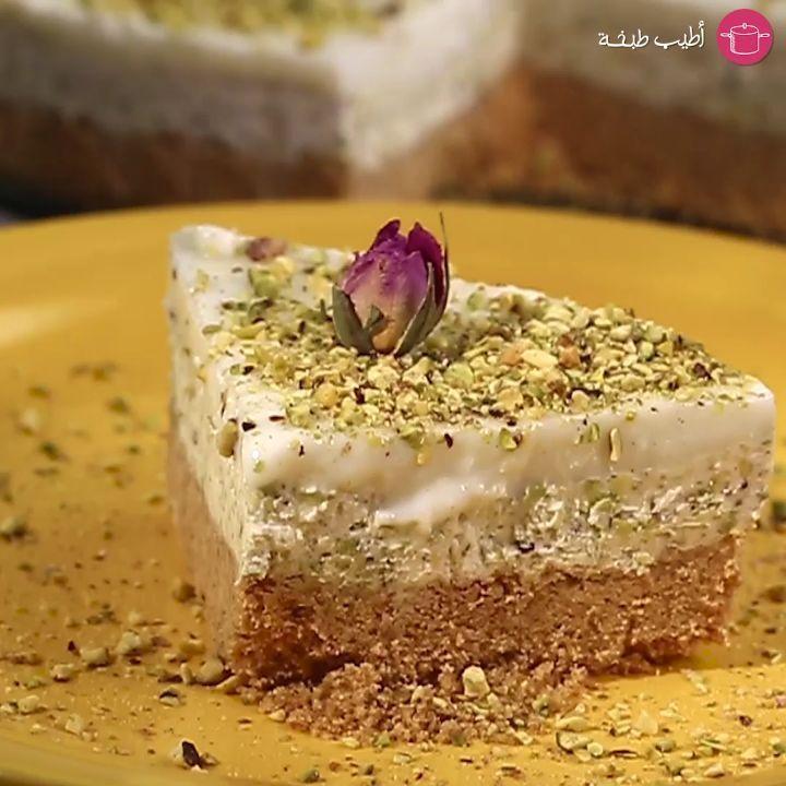 Pin Pa Desserts Recipes