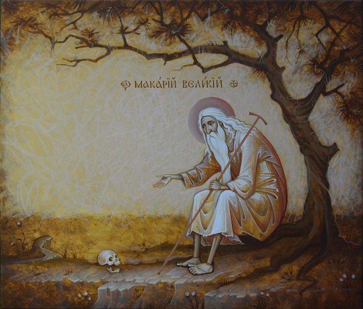 St Macarius the Great, by Oleg Shurkus.