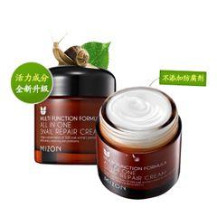 mizon korean cosmetics skin care makeup snail cream regeneration pale spot acne printed closed pores anti-wrinkle whitening