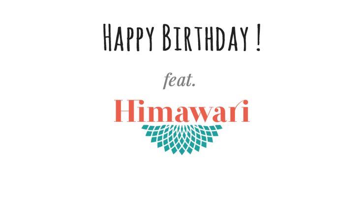 Blog'anniversaire – Gagnez une konjac et une encre à lèvres avec Himawari