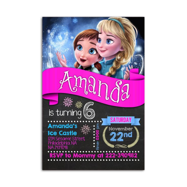 Elsa and Anna Frozen Kids Birthday Invitation Party Design