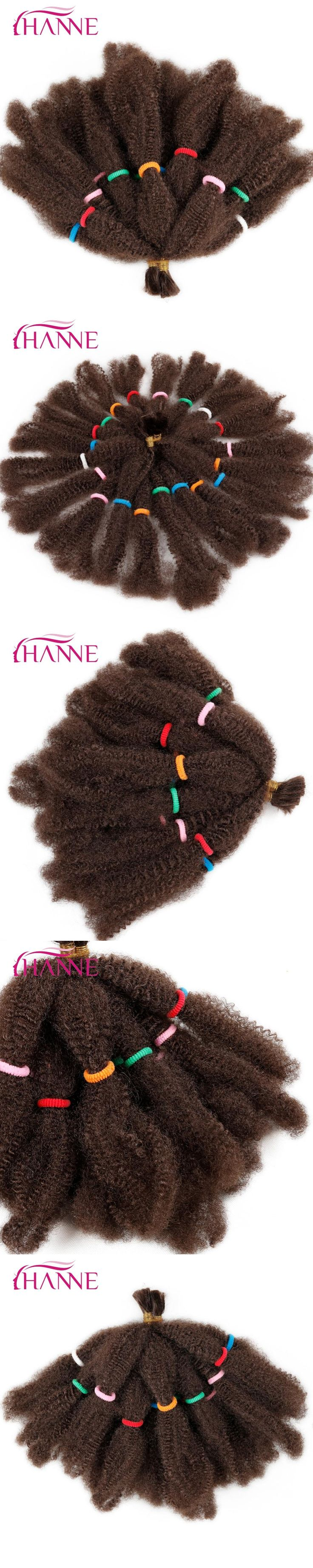 HANNE Afro Extensions Bulk Hair Small Kinky Curly 12 Inch Brown Or Ombre Mixed 1B#BUG Pre Braided Hair Extension Synthetic Weave