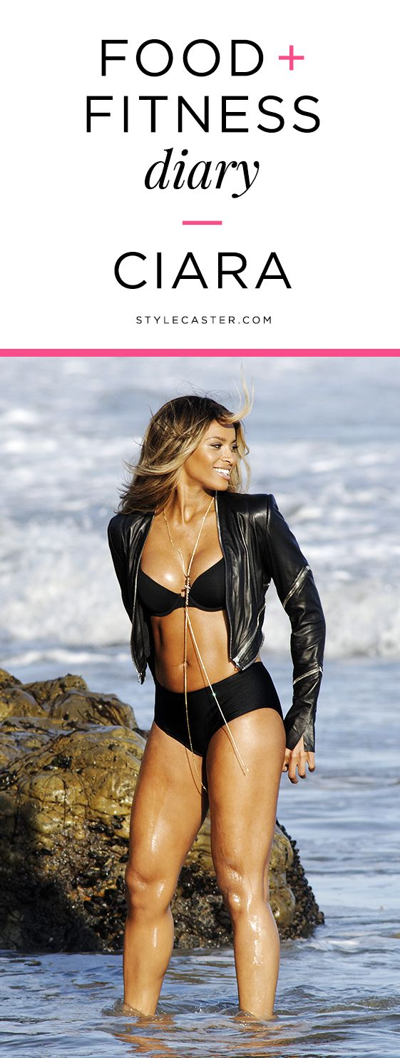 Food & Fitness Diary | How to workout and diet like Ciara. Major #fitspo + motivation!