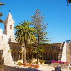 Virtual Tour Of Muslim Church In Dc