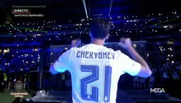 Álvaro Arbeloa Denis Cheryshev's shirt Bernabeu undecima