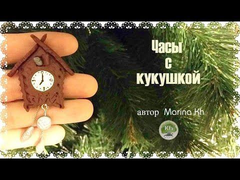 Лепим миниатюрные часы с кукушкой - Ярмарка Мастеров - ручная работа, handmade