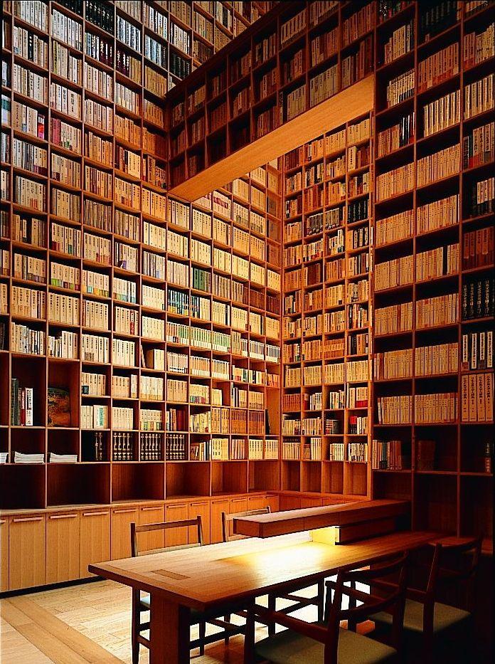 Tadao Ando's Ryotaro Shiba Museum