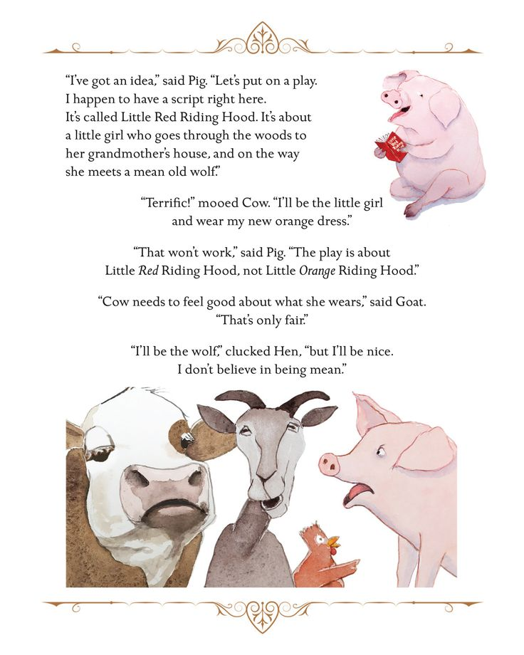 Pig S Play Kids Book Picture Book Fables