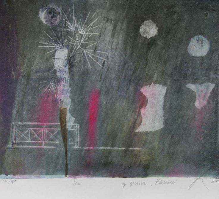 "Saatchi Art Artist ALINA FEDOTOVA; Printmaking, ""Beginning of  night 2"" #art"