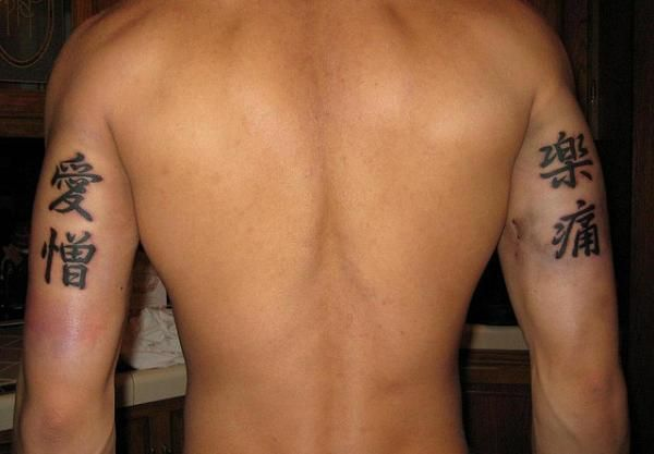 side arm tattoo 100 Tattoo Ideas You Should Check Before Getting Inked