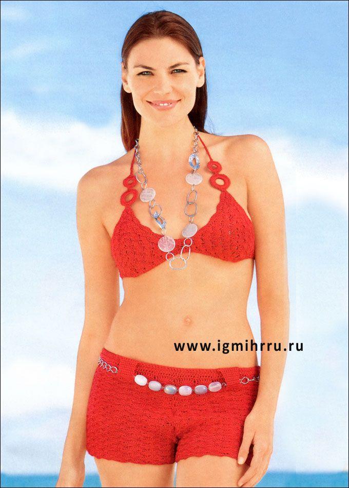 Для пляжного сезона. Красный купальник. Крючок