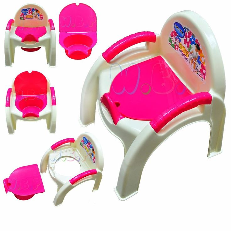 2 in 1 Baby Children's Toddler Training PINK Potty and Chair for Boys or Grills