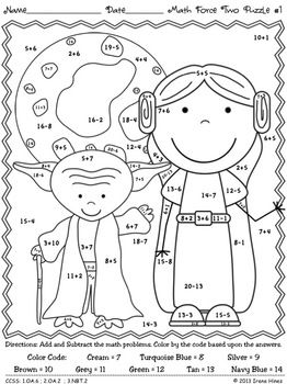 May The Facts Be With You 2 ~ A New Second Set Of Color By The Code Math Puzzle Printables! My first set was so popular with the children, I was asked to make more! Use the children's love of Star Wars to continue to practice basic addition and subtraction math facts. Aligned with Common Core Standards ~CCSS: 1.OA.6 ; 2.OA.2 ; 3.NBT.2. This set includes 6 math puzzles with addition and subtraction facts. $
