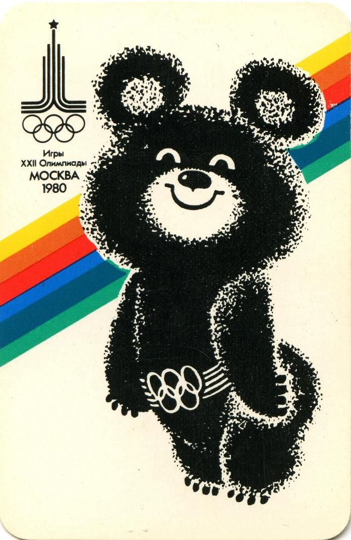 olympic bear and colour