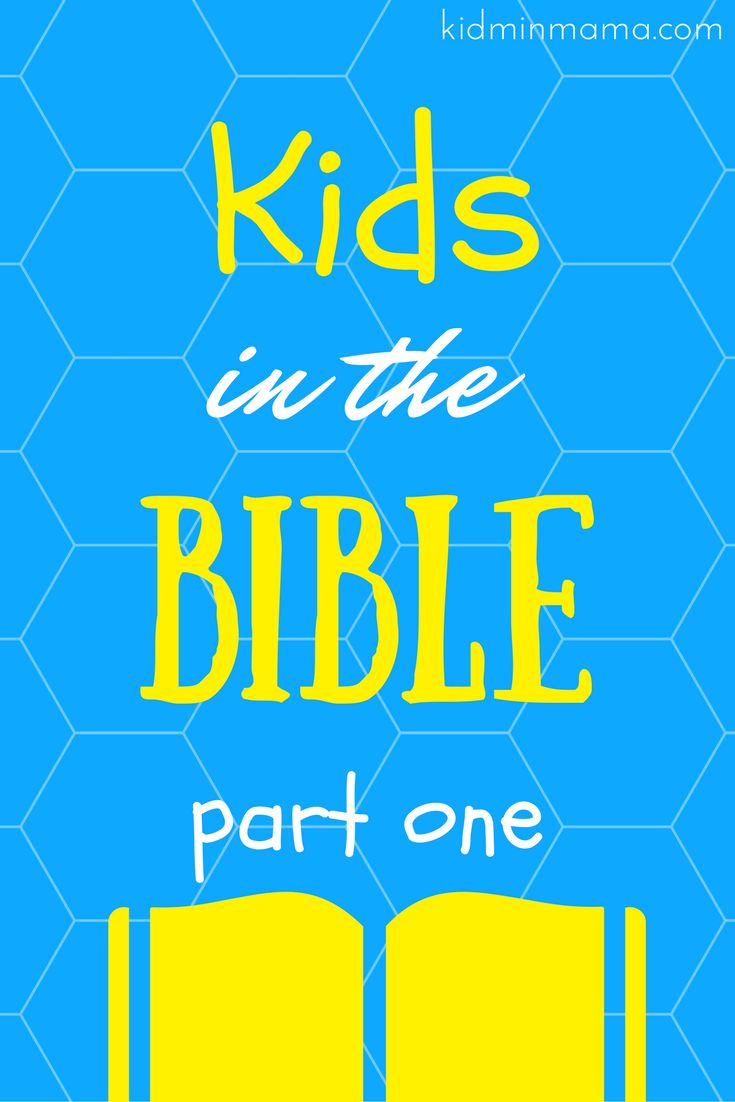 18 best grade bible lessons and activities images on